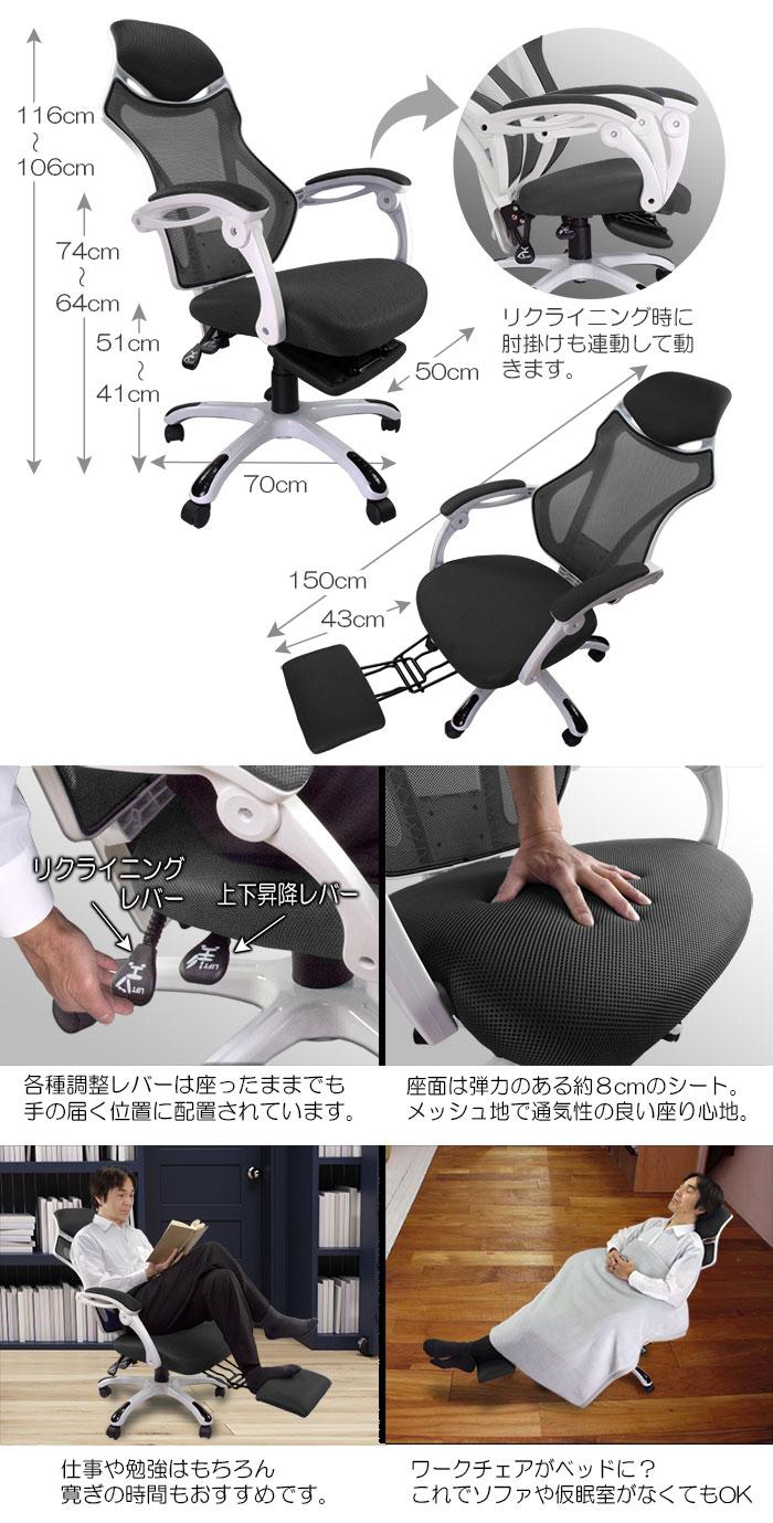 メッシュのハイバック オフィスチェア【EM-343Black】ブラック