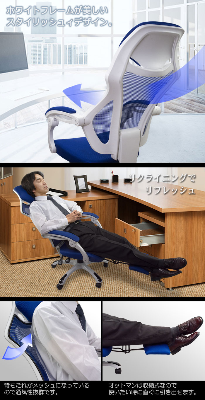 メッシュのハイバック オフィスチェア【EM-343】