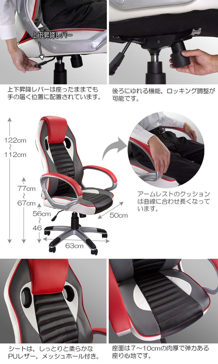 アーティステックに鮮やかなオフィスチェア【EM-835Red】