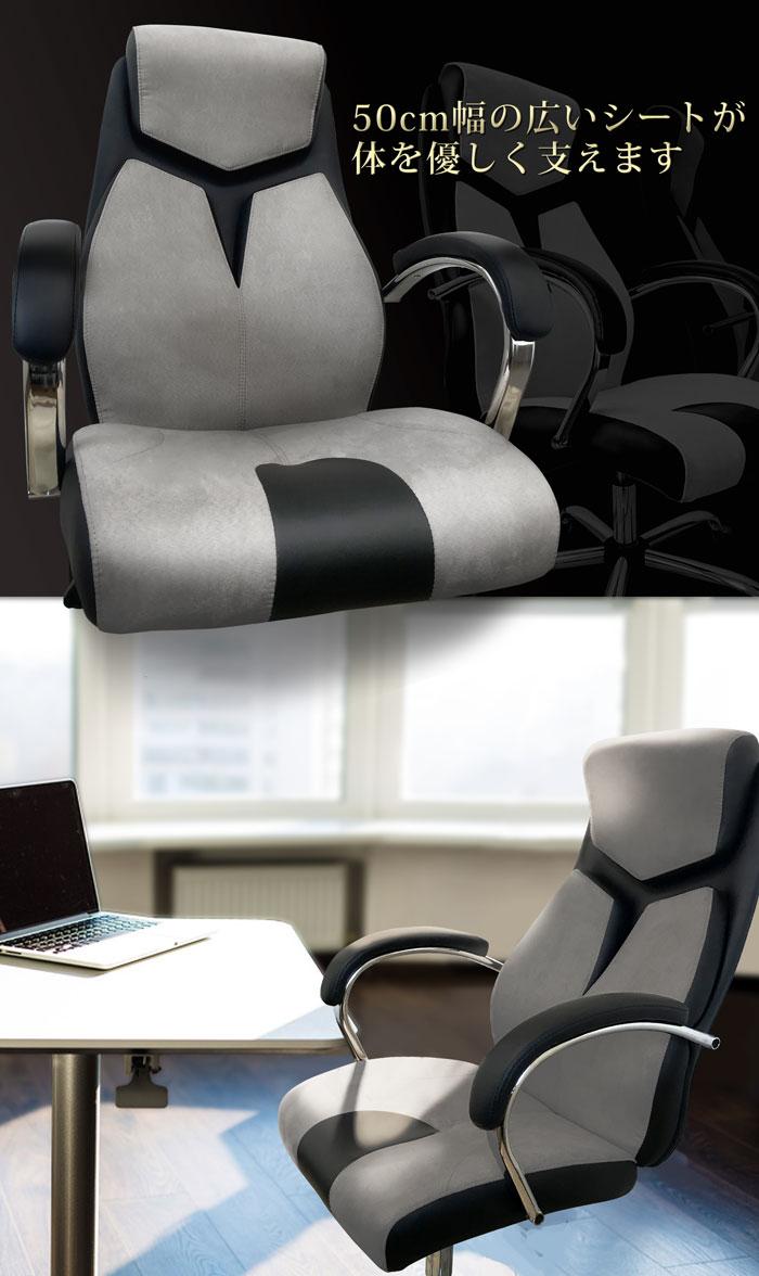 ベルベット生地が心地よいハイバック  オフィスチェア(Model:EM-C2528_grey)