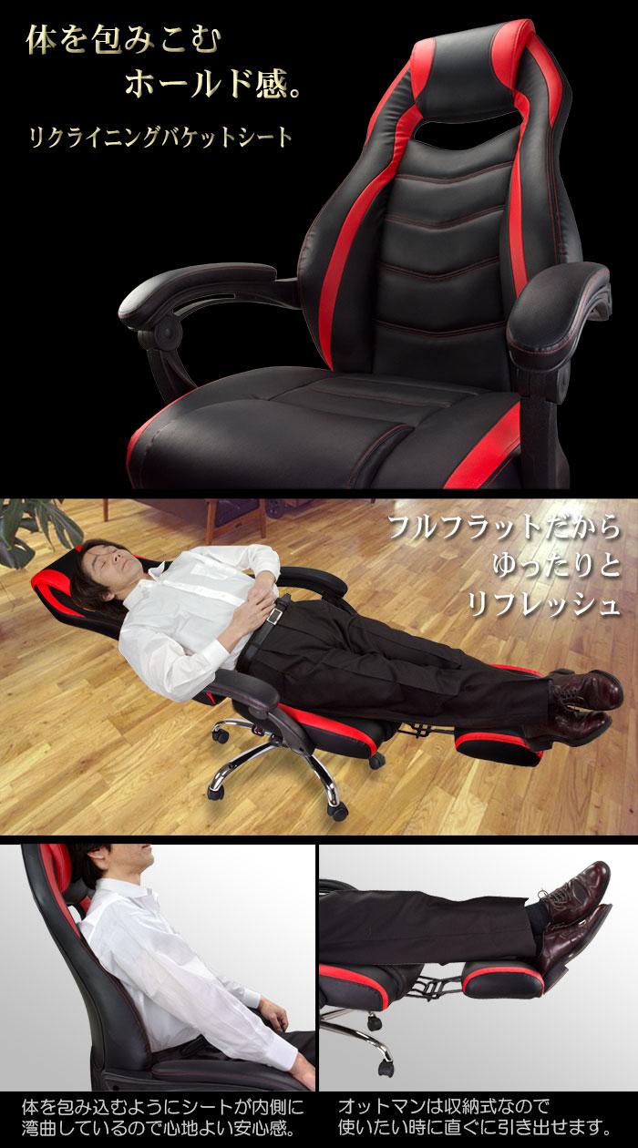 フルフラットだから仮眠に最適Full Flat オフィスチェア【EM-215】