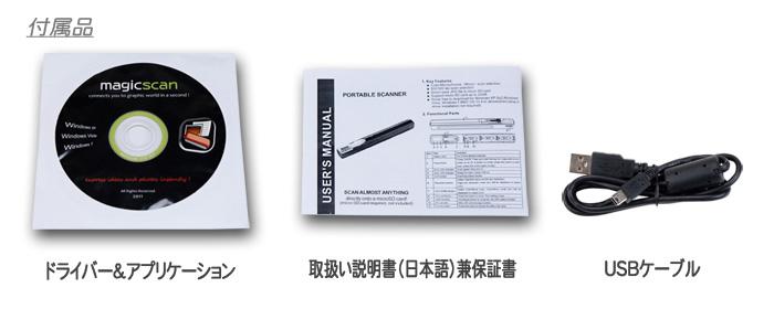 マジック スキャン【Magic scan】A4A