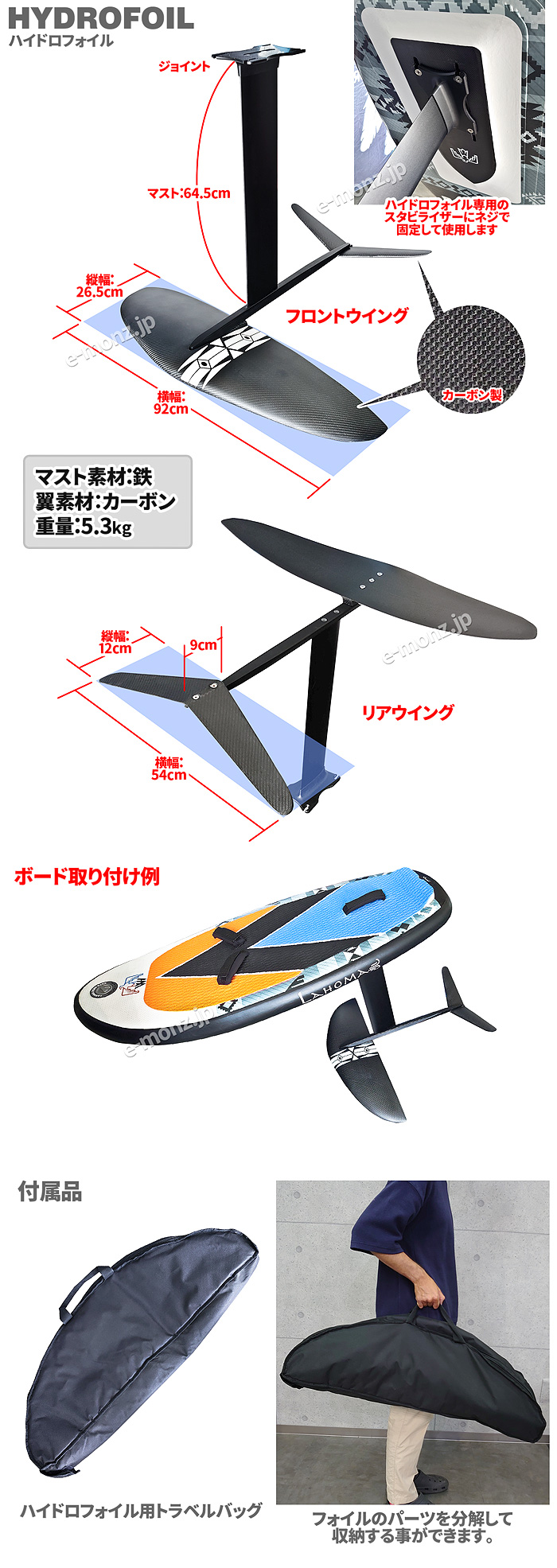 ウィングフォイルサーフィン