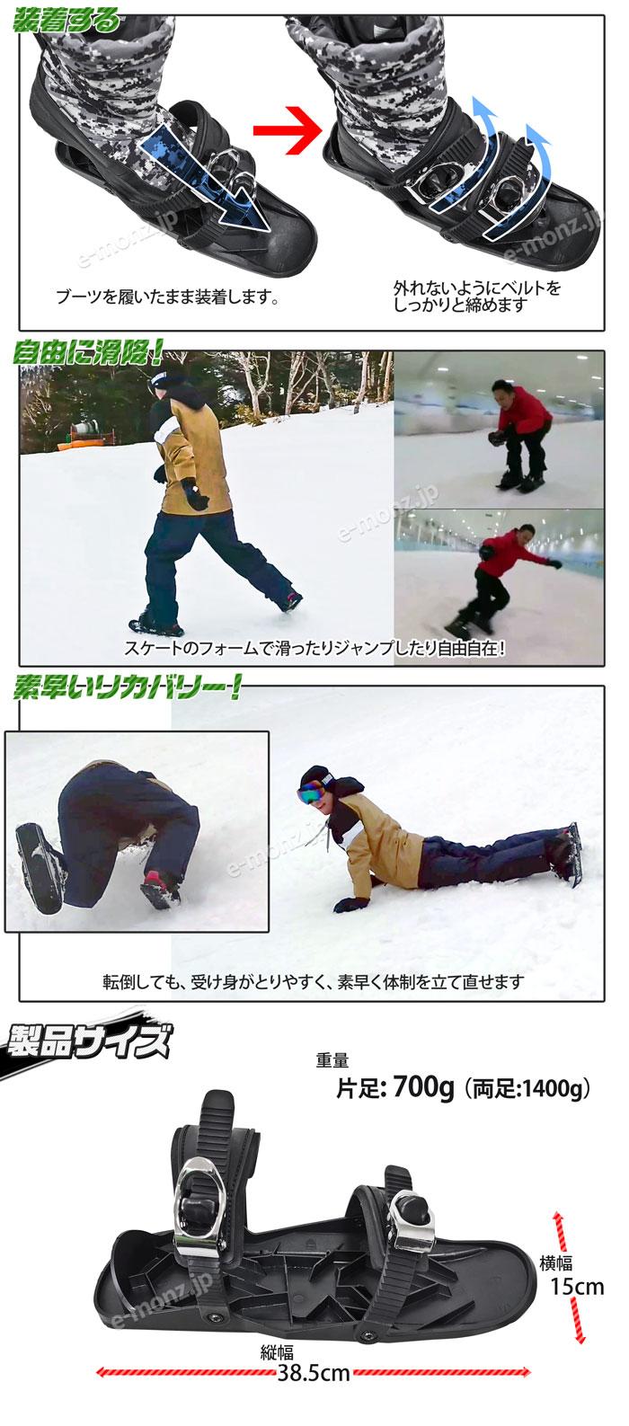ショートミニスキー【ShortMiniSki】