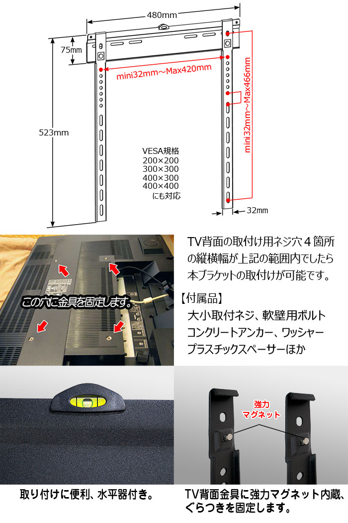 TV壁掛けキット 柱にも取付OK【pf-644】