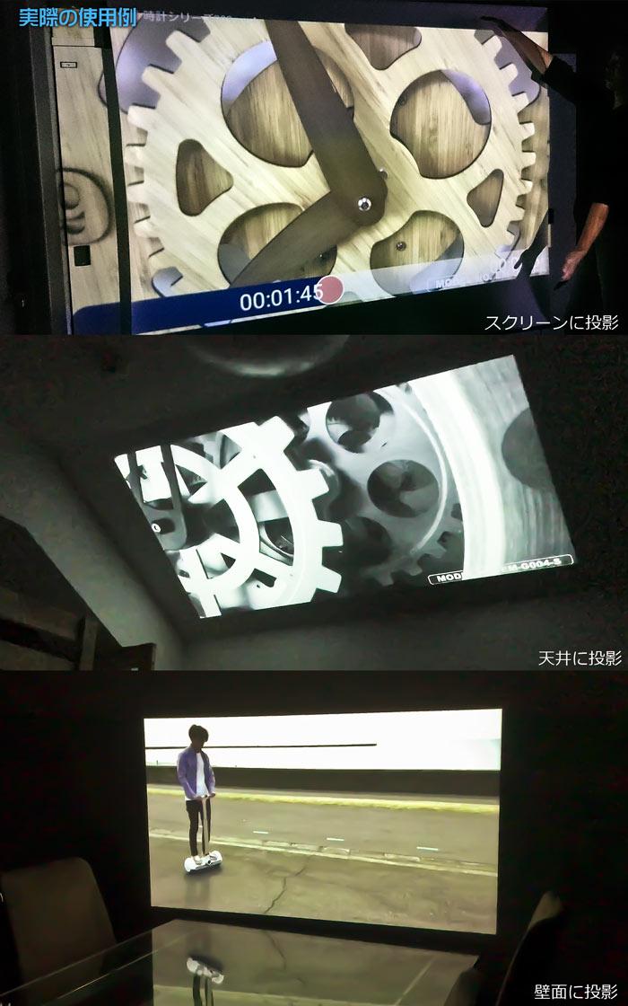 スマホ・PCの画面が最大100インチ!スマートプロジェクター