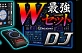 �yDJ Mouse+DJ keyboard�z����y���߂鋆�ɂ̃Z�b�g