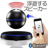 ���ɕ���Bluetooth�X�s�[�J�[�yU-Base�z�u���b�N
