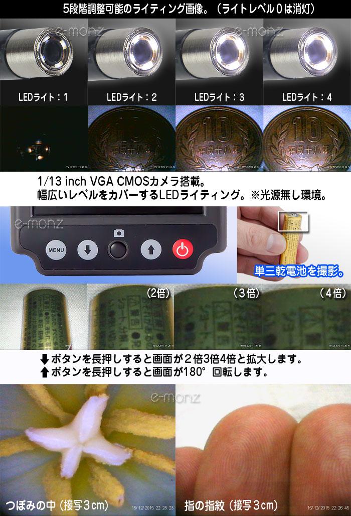 録画OK首振り湾曲操作 Newファイバースコープカメラ【ファイバーアイ/NEW-FIBER-EYE】